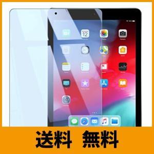 『期間限定!お試しキャンペーン開催中!数量に達し次第終了となります』 対応機種:iPad 6 iPa...