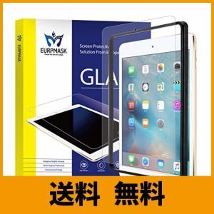 EURPMASK iPad Mini 5 2019 専用アンチグレアガラスフィルム 【アンチグレアフ...