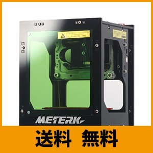 ▲ レーザー彫刻機は、革新的な技術を使用して、無線BluetoothおよびUSBケーブル接続をサポー...