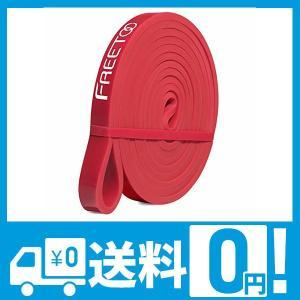 レッド(負荷7〜16kg):208cm*1.3cm*4.5mm(長さ*幅*厚さ) 頑丈さと柔軟性を兼...
