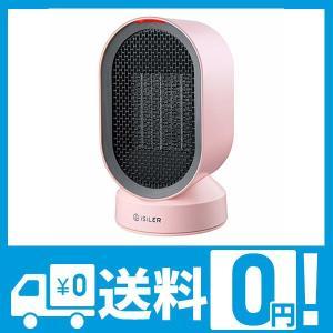 すばやく加熱&効果的に保温: 出力600 W、高い信頼性のPTC (正温度特性)セラミックス...
