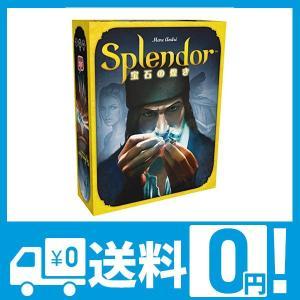 2014年度のドイツ年間ゲーム大賞の最終候補にも残った人気ゲーム『宝石の煌き』の日本語版。  簡単な...