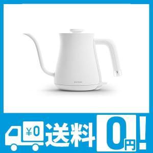 BALMUDA The Potは、毎日使いたくなる、今までにない美しいデザインの電気ケトルです。収納...
