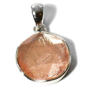 ギベオン隕石 六芒星(ダビデの星) スターリングシルバー ペンダントトップ ピンクゴールド|クリスタル|イスラエル|ソロモンの印|ユダヤ教|rapanui
