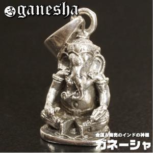 ガネーシャ スターリングシルバー ペンダントトップ|シルバー925|夢をかなえるゾウ|インド神話|ヒンドゥー教|神々|象頭財神 メール便対応可|rapanui