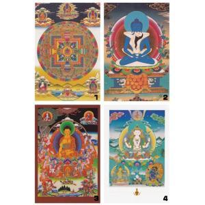 チベット密教ポストカード|曼荼羅|マントラ メール便対応可|rapanui