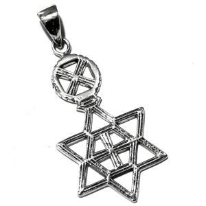 エチオピアクロス 六芒星(ダビデの星) スターリングシルバー ペンダント|ソロモンの印|アフリカ|エチオピア正教|十字架|一点もの|手作り|rapanui