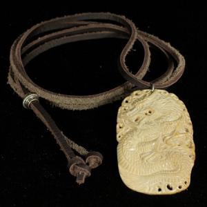 マンモス牙 彫刻 龍(ドラゴン) シルバー&牛革紐 ネックレス 調整可能 ロシア産 化石 ボーンカービング 一点物 ペンダント rapanui