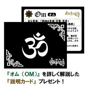 菩薩掌心眼 オム(OM) スターリングシルバー ペンダント(Buddha mind's eye)|真言(マントラ)|チベット|密教|仏教|rapanui|04