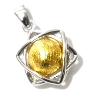 ギベオン隕石 六芒星(ダビデの星) スターリングシルバー ペンダントトップ ゴールド|ソロモンの印|イスラエル|ユダヤ教|ダビデの星|メテオライト|rapanui