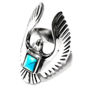 インカ帝国 コンドル ターコイズ スターリングシルバー リング(指輪)|南米|ペルー|プレインカ文明|シルバー925|rapanui