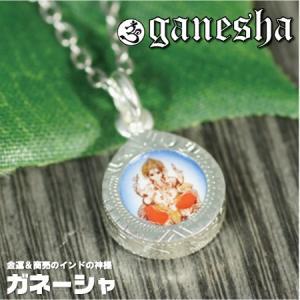 【ガネーシャ】 ガネーシャとは、個性的なヒンドゥー教の神様の中でも特に異彩を放つ象の頭を持つ神様です...