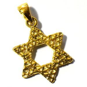 六芒星(ダビデの星) ゴールドフィルド ペンダントトップ 金張り ゴールドフィールド イスラエル ソロモンの印 ユダヤ教