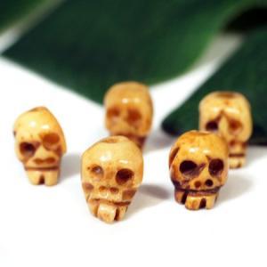 チベット密教 ヤクの骨 スカル(ドクロ) 彫刻 ビーズ 5個セット アンティーク調|カービング|手作り メール便対応可|rapanui