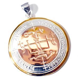 PETER STONE ソロモン王の鍵 大天使ガブリエルの護符 ピンク&イエローゴールドコーティング シルバー ペンダントトップ|アルマデルの魔導書|rapanui