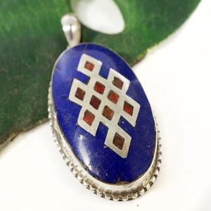 一点物 チベット密教 エンドレスノット ラピスラズリ シルバー925 ペンダントトップ|八吉祥(八つの幸運のシンボル)|シルバー925|rapanui