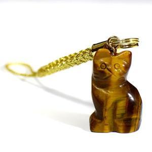 風水 金運 ネコ タイガーアイ 彫刻 ストラップ|猫目石|rapanui