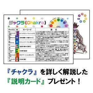 ヒマラヤ水晶 カット セブンチャクラ(カットストーン) ペンデュラム (1個) rapanui 05