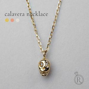 18K ダイヤモンドネックレス『カラベラ』 職人の手により仕上げられる手作り感が、このペンダントの良...