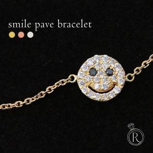 18K スマイルパヴェダイヤモンドブレスレット ダイヤモンドで敷き詰められたキラめくニコちゃん  チ...