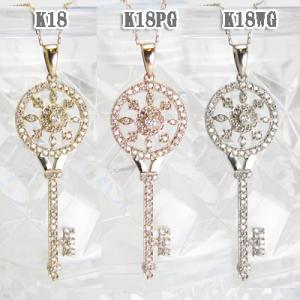 トータル80石も留められた贅沢な1品です。 ダイヤモンドがビッシリ留められているのに ダイヤモンドが...