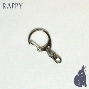キーホルダー金具 ナスカン ロジウム rappy
