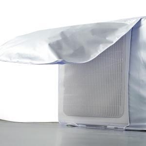 エアコン室外機カバー エアコンカバー つけたままで使用可能 1年中使えるタイプ 省エネ 取り外し不要...