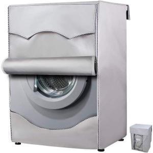 ドラム式洗濯機カバー防水 防塵 日焼け 劣化防止 屋外 日光 紫外線 雨 風 ホコリに強い 洗濯機を...