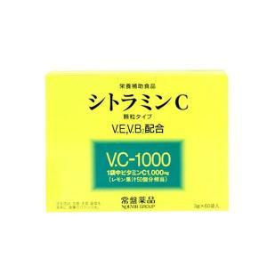 元気に差が出る、1袋中ビタミンC1000mg配合!レモン果汁50個分相当のビタミンCです。ビタミンC...