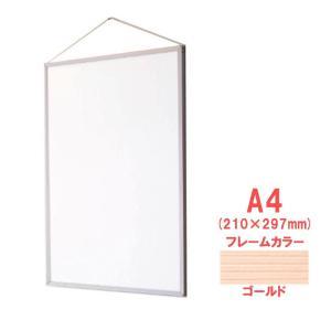 イラスト、ポスター、POP等の入れ替えがとっても簡単なアルミフレームパネルです。 製造国:日本 素材...