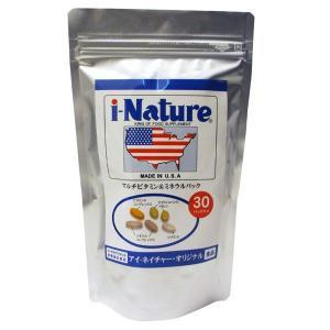 自然界の食品より抽出された総合ビタミン&ミネラルです。27種類の栄養素がパックになり、大量のビタミン...