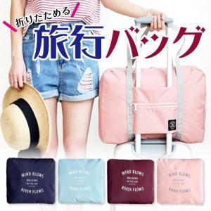 旅行などで大活躍の必需品! 使わない時は小さくたためてバッグの中に納まる便利なアイテム♪ 広げると2...