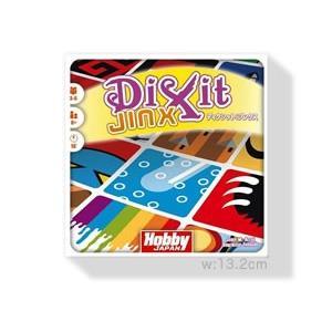 『ディクシット:ジンクス』は、親が曖昧に表現したキーワードを元に、場の抽象画9枚から正解カード1枚を...