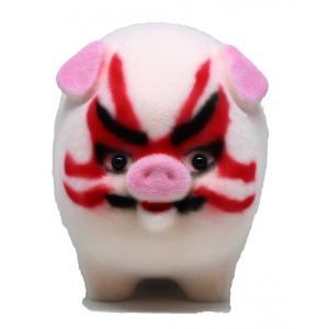 動物貯金箱の定番ブタさん貯金箱です。  どういう訳か歌舞伎だしてしまいました。  表面には「パイル」...