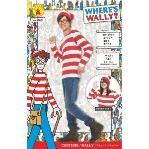 ウォーリーを探せ ウォーリー メンズコスチューム 37061|rare-mori
