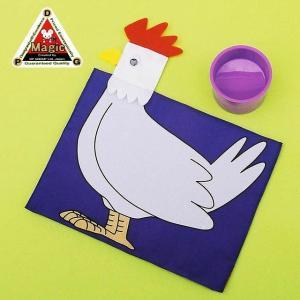 DPG 卵の袋と帽子卵|rare-mori
