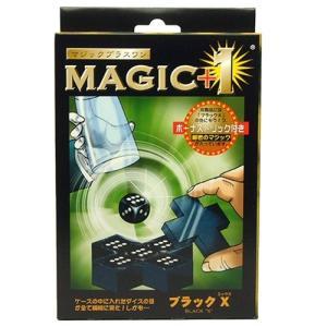 マジック+1 ブラックX 手品 宴会芸などにオススメ!|rare-mori