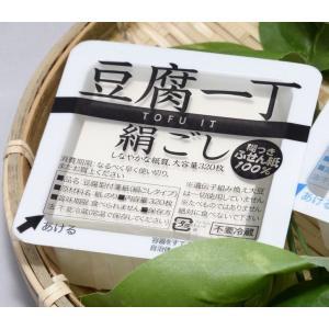 糊つき付箋紙 豆腐一丁 絹ごし|rare-mori