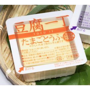 糊つき付箋紙 豆腐一丁 たまごどうふ|rare-mori