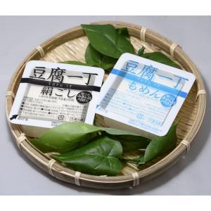 糊つき付箋紙 豆腐一丁 もめん&絹ごし ギフトパック|rare-mori
