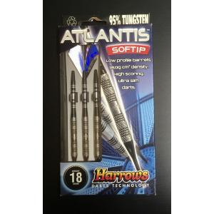ハローズ アトランティス 18g ソフトダーツ Harrows ATLANTIS 95% 【2個までクリックポスト対応商品】|rare-mori
