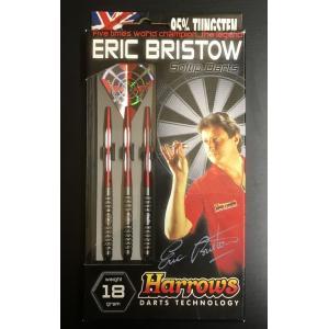 ハローズ エリック・ブリストウ 18g K Harrows Eric Bristow 95% 【2個までクリックポスト対応商品】|rare-mori