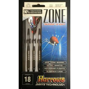 ハローズ ゾーン 18g ソフトダーツ Harrows ZONE 90% 【2個までクリックポスト対応商品】|rare-mori