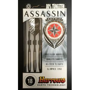 ハローズ アサシン 18g ソフトダーツ Harrows ASSASSIN 80%