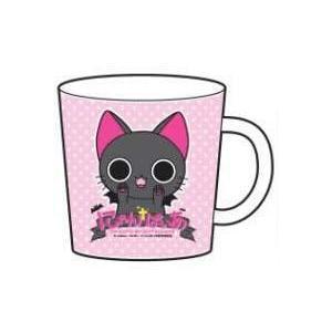 ニャンパイア マグカップ ブラック&ピンク 2個セット|rare-mori