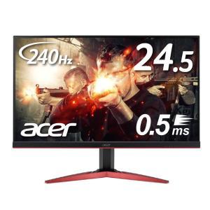 【送料無料】Acer ゲーミングモニター KG251QIbmiipx 24.5インチ 240hz 0...