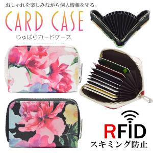 ■詳細 【スキミング防止 大切なカードを守る】 財布の両側にRFIDスキミング防止素材を採用。 近年...
