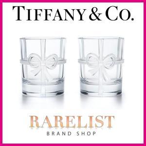 ティファニー Tiffany & Co. TIFFANY グラス ペアグラス ボウグラス グ...