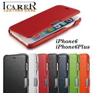手帳型 iphone8 iPhone8plus iphone7 iPhone7plus iphone6 ipone6plus  アイフォン ケース 本革 レザー スタンド カード ICARER|raremogra
