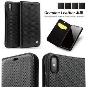 スマホケース 手帳型 iPhone7 iPhone8 Plus iPhoneXS iPhoneX  アイフォン ケース 本革  レザー 上質 おしゃれ シンプル 薄い かっこいい 高級感|raremogra